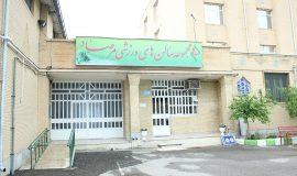 سالن ورزشی مرصاد موسسه فرهنگی ورزشی و توانبخشی ایثار شعبه کرمانشاه